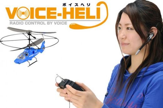 voice_heli