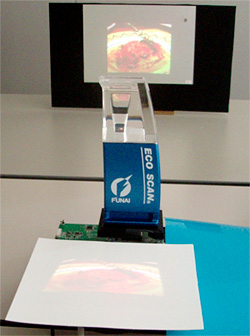 funai_touch_projector_2