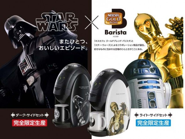 nestle-star-wars-kaffeemaschine2