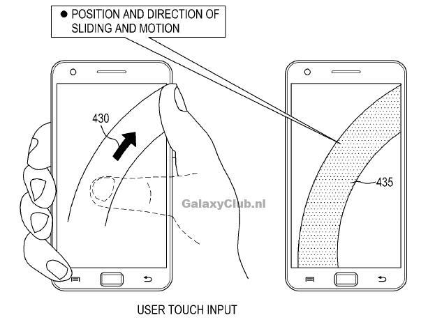 samsung-touchwiz-patent