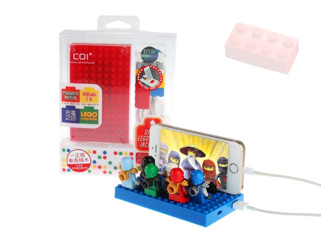 lego-power-brick2