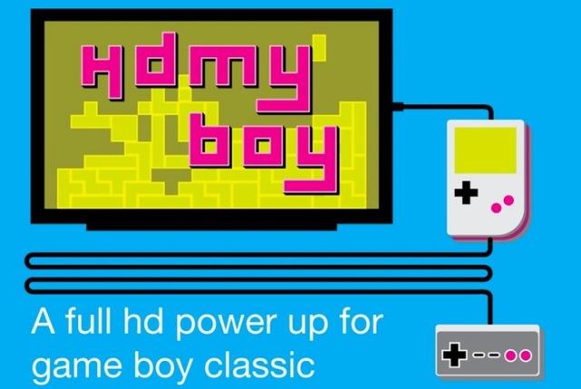 hdmyboy