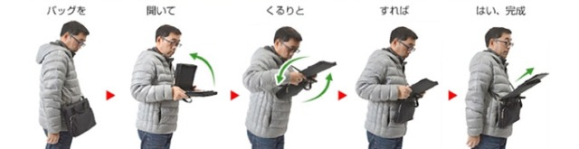 Shoulder-Bag-With-PopUp-Tablet-Holder-1