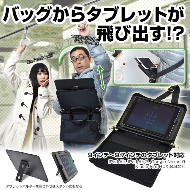 Shoulder-Bag-With-PopUp-Tablet-Holder-2