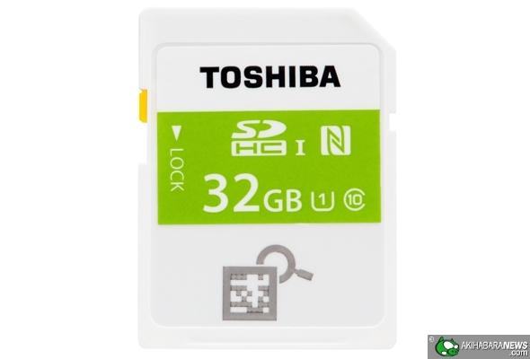 toshiba_sd-nfc