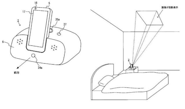 nintendo-patent