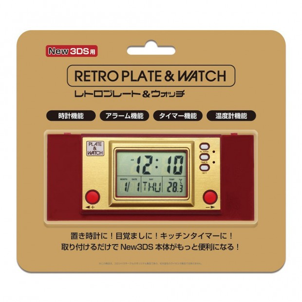 retro_plate_watch2