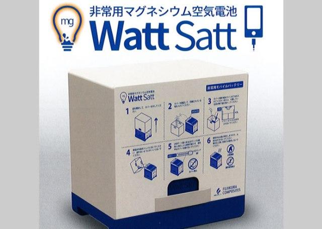 wattsatt1