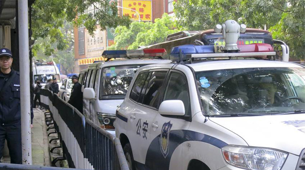 polizei-china